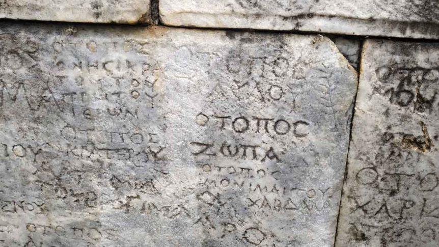 Ionya Turu Karia Turu 12 862x485