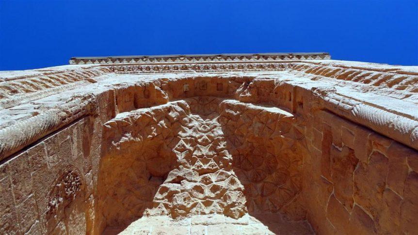 Yukarı Mezopotamya 24 Medium 1024x577 862x486